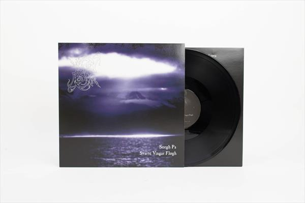 Sorgh Pa Svarte Vingar Fløgh (Re-issue 2014 black LP)