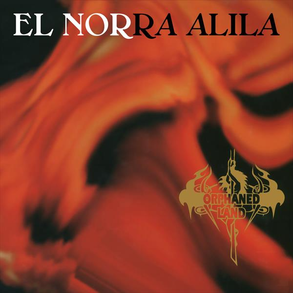 El Norra Alila (Re-issue 2016)